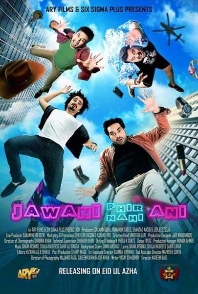 Jawani-phir-nahi-ani-image-24