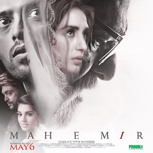 mah-e-meer-cover