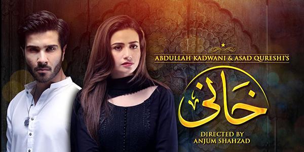 Khaani-Geo-Tv-Drama-2017-11